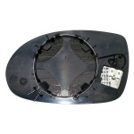Citroen C6 [06 on] Clip In Heated Wing Mirror Glass
